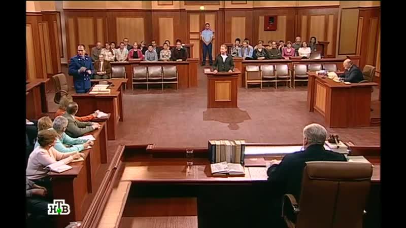 Суд присяжных (15.04.2011) (Гость из прошлого)