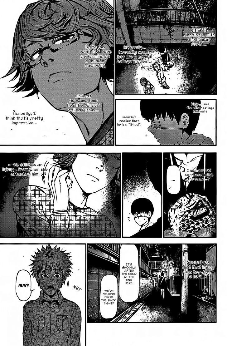 Tokyo Ghoul, Vol. 1 Chapter 7 Deception, image #12