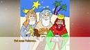 Prière Des Rois Mages - Un chant de Noël