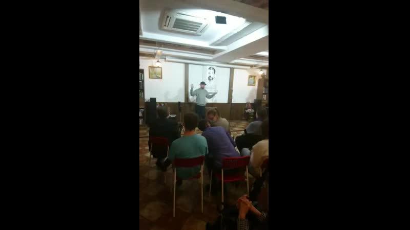 Донецк Куприн Дмитрий Вандер 07 11 2020