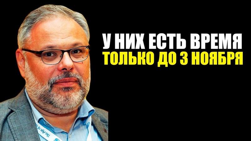 ПУСТЬ СИЛЬНЕЕ ГРЯНЕТ БУРЯ Михаил Хазин