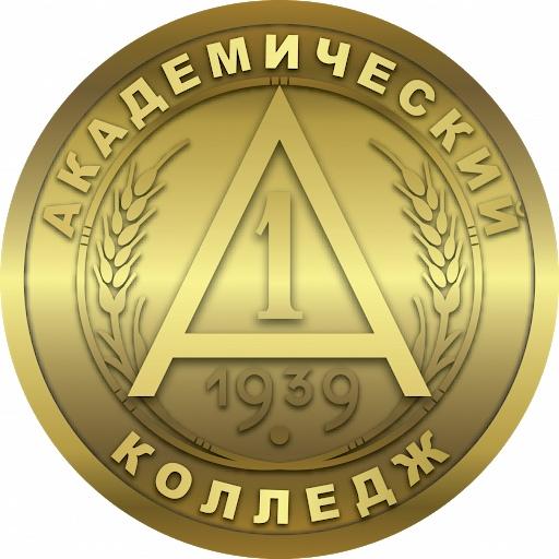 Афиша Волгоград Академический колледж Волгоград