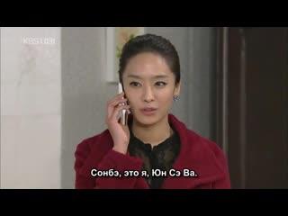 Улыбнись, Дон Хэ / Smile, Dong Hae (59-60/159)