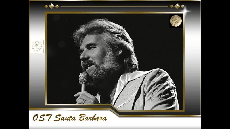 Kenny Rogers The Night Goes On Santa Barbara OST