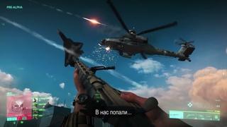 Официальный трейлер игрового процесса Battlefield: 2042