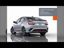 Преимущества Лада Веста Спорт 2018 The Advantages Of Lada Vesta Sport