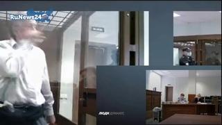 Доцент, убивший студентку, устроил истерику на суде / RuNews24