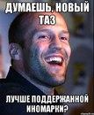 Фотоальбом человека Влада Денисюка