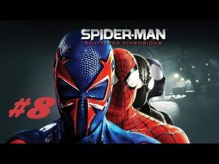 Spider-Man: Shattered Dimensions [#8] (Скорпион)