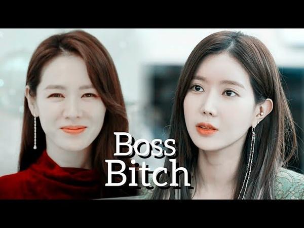 Korean Multifemale BOSS BITCH
