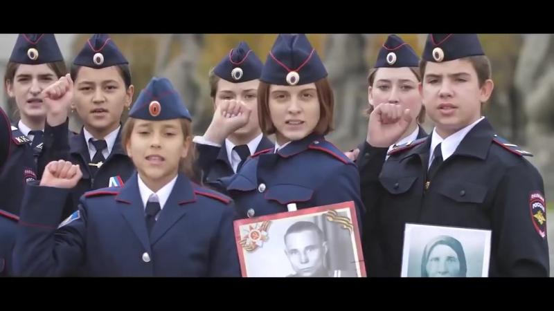 Pesnya Dyadya Vova my s toboj o Putine prozvuchala na Mamaevom Kurgane