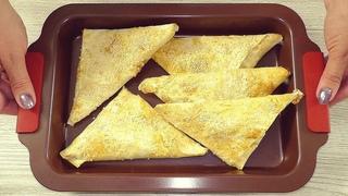 Шикарная идея из Лаваша! Начинка аппетитная и очень вкусная! Простой и быстрый завтрак за 5 минут