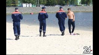 Спасатели патрулируют территорию озера и дикие пляжи в Альметьевске