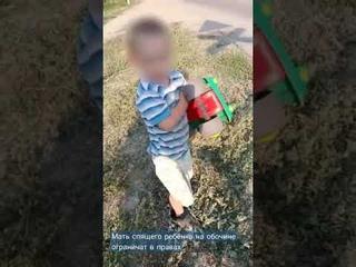 В Южноуральске мать мальчика, которого нашли спящим на обочине дороги, могут ограничить в  правах