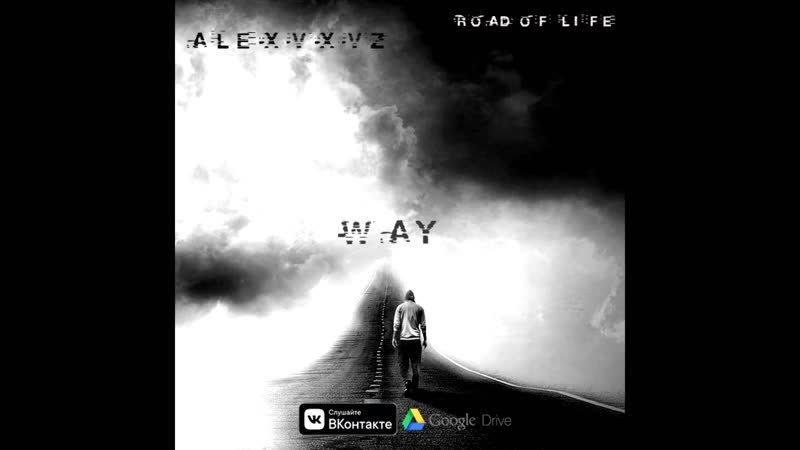 Alexvxvz Way Demo