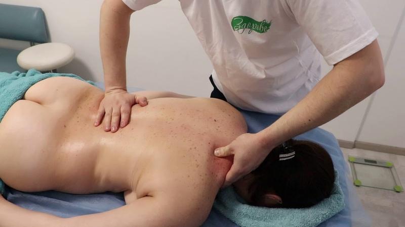 Массаж спины и воротниковой зоны Massage of the back and neck area