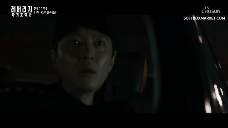 Озвучка SOFTBOX Грабь награбленное 11 серия