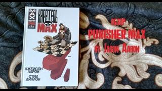 Обзор Punisher MAX by Jason Aaron Omnibus
