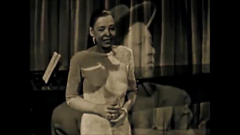 Billie Holiday I Loves You Porgy Strange Fruit