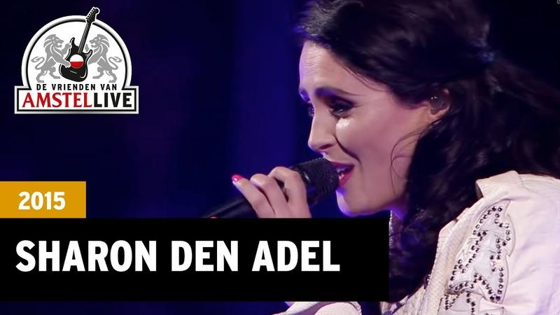 A Sky Full Of Stars Sharon den Adel Within Temptation 2015 De Vrienden van Amstel LIVE