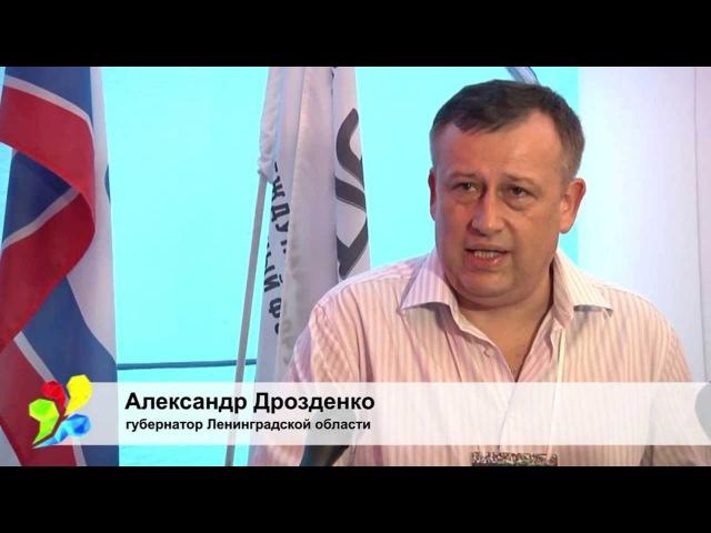 Интерьвью Губерантора Ленинградской области А Ю Дрозденко