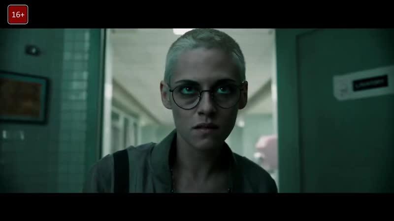 ПОД ВОДОЙ Русский Трейлер 1 (2020) Кристен Стюарт, ТиДжей Миллер Monster Sci-Fi Movie HD