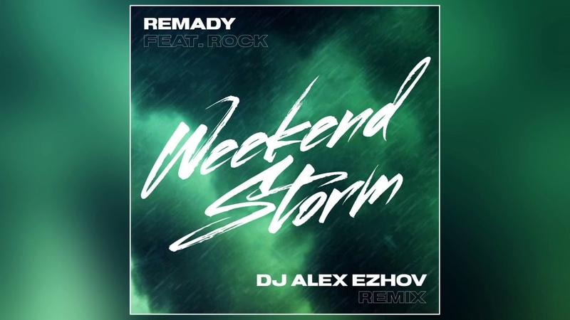Remady feat. Rock - Weekend Storm (DJ Alex Ezhov Remix)