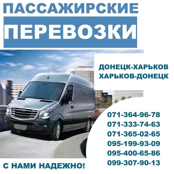 Рейтинг транспортных компаний пассажирские перевозки спецтехника в казахстане