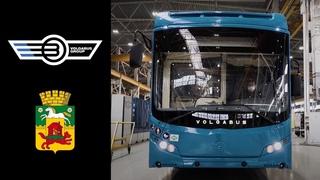 [В процессе создания] Volgabus Ситиритм 12GLF. Транспортная реформа в Новокузнецке 2020-2021.