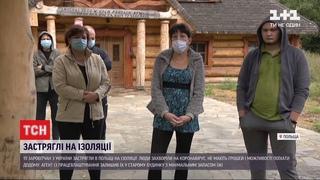 У Польщі на ізоляції застрягли 19 хворих на коронавірус українців