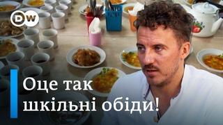 Сосиски і здорове харчування в школі: чи обідають насправді за рецептами Клопотенка | DW Ukrainian