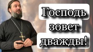 Кто как познал Христа, тот так Ему и будет служить! Протоиерей  Андрей Ткачёв.