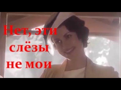 Красивая Песня ★ ⁀Анжелика Агурбаш ⁀ НЕТ ЭТИ СЛЁЗЫ НЕ МОИ ⁀☆@Mila Raido