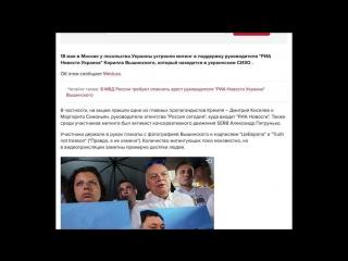 Жёстко и правдиво о прошедшей, 18 мая 2018г., акции у украинского посольства от прямого участника.