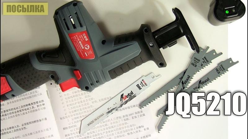 Ручная аккумуляторная сабельная пила JQ5210 для работы в труднодоступных местах