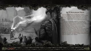 Disciples III Reincarnation - Хардкор. Легион Проклятых - Бесполезные Земли! Прохождение №2
