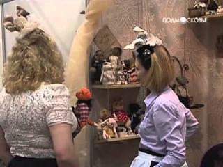 В столице прошла выставка мишек Тедди