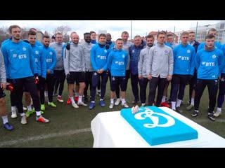 C Днем рожДения, Динамо!