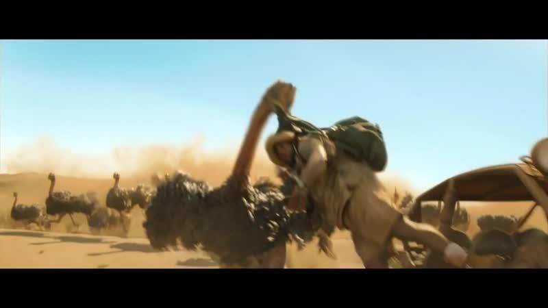Джуманджи Новый уровень Погоня в пустыне