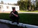 Личный фотоальбом Алексея Трофимова