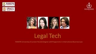 Вебинар Legal Tech
