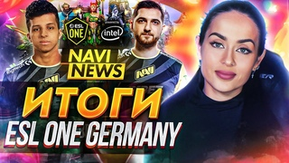 NAVI NEWS: Итоги ESL One Germany 2020, Трансфер Niko в G2, Новый Сезон Apex Legends