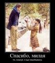 Личный фотоальбом Павла Рутковского