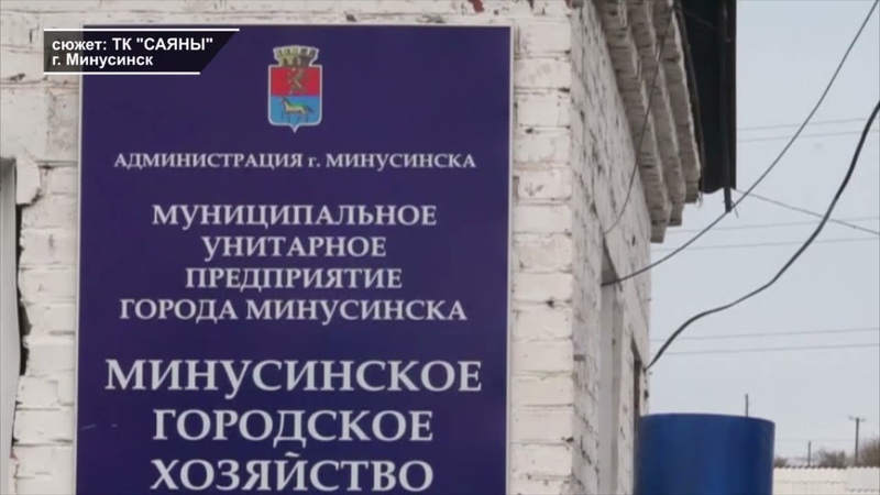 ЭКС ЧИНОВНИК ОТВЕТИТ ЗА КРУПНЫЙ УЩЕРБ