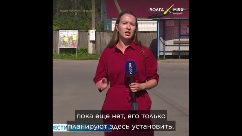 Илья Варламов о биотуалетах в Кирове