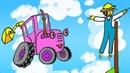 РОЗОВЫЙ ТРАКТОР МИЛА из мультфильма СИНИЙ ТРАКТОР Волшебная раскраска КАЛЯКА-МАЛЯКА ТВ