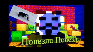 Обзор на домашнего снюсо еда. (Minecraft Animation)