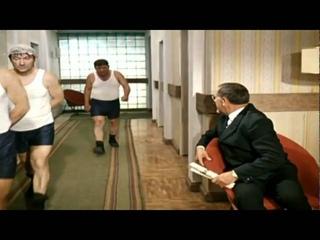 """Джентльмены Удачи.""""А что, Динамо бежит? Все бегут"""""""