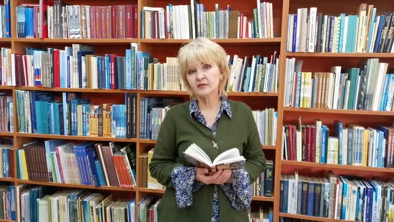 Ирина Волобуева Матери читает Зорина И А библиотекарь БФ№3 ГБУК г Севастополя РИБС