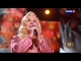 Ксения Бахчалова - Не для меня (Ну-ка, все вместе ! 3 сезон 6 выпуск)